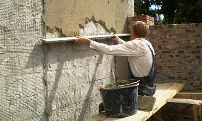 Стоимость работ на утепление фасадов